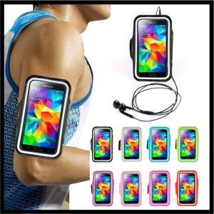 iPhone4/4s/5/5s/6/6s/6splus/6plus スポーツアームバンド|chobobubu