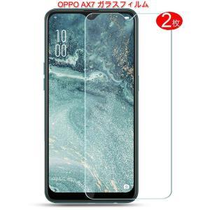 二枚セット OPPO AX7/OPPO Reno A/OPPO A5 2020 ガラスフィルム 強化ガラス液晶保護フィルム|chobobubu