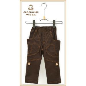 綿100% 大きな猫耳ポケット 可愛い長ズボン 女の子 男の子 子供服 キッズ ボトム パンツ chobobubu