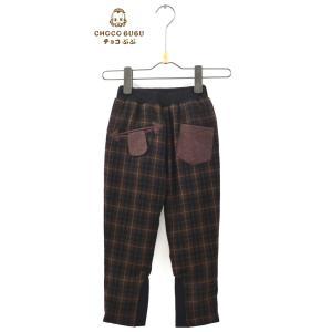 ファージャケット 男の子 女の子 子供服 キッズ アウター ブランド 『チョコぶぶ』【特価】 chobobubu