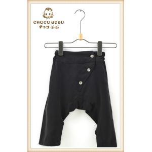 柔らかい素材  パンツ  九分 長ズボン ウェストゴム こども服 キッズ  女の子 男の子 chobobubu