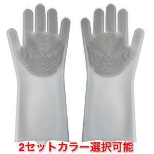 2セットカラー選択可 キッチン手袋 ゴム手袋 シリコングローブ キッチングローブ 泡立ちやすい シリコンブラシつき 滑り止め 収納便利 キッチン雑貨 デザイン|chobobubu