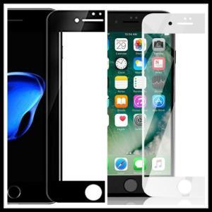iPhone8  iPhone 8Plus 3D強化ガラス保護フィルム 全面カバー 9H 厚み 0.3mm 液晶保護フィルム保護シート ラウンドエッジ加工 【日本製硝子使用】|chobobubu
