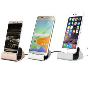 充電クレードルIphoneSE/5/5s/6/6s/6Plus/6sPlus Android  機器対応 Type-C  機器対応充電スタンドDock|chobobubu