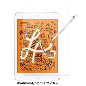 IPAD mini4/ipadmini5/ipadmini6強化ガラス保護フィルム【日本製硝子使用】|chobobubu