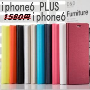 iphone6/6s/iphone6 plus/6splus plus/iPhone7/iPhone7Plus/iPhone8/iPhone8Plusめっき伸線手帳型スタンド ケース|chobobubu