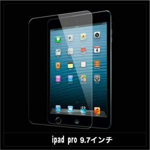 2019iPad pro10.2&iPad pro10.5インチ 1880& iPad pro112018&iPad pro9.7インチ強化ガラスフィルム 液晶保護ガラスフィルム【日本製硝子使用】|chobobubu