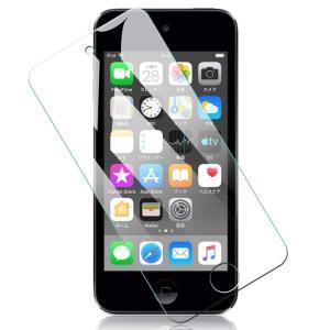iPod touch 7 2019 液晶強化ガラス 99%透過率 硬度9H 日本製硝子使用|chobobubu