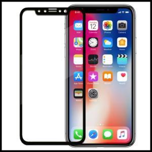 【送料無料】【日本製硝子使用】iPhoneX 強化ガラス保護フィルム  ガラスフィルム 液晶保護フィルム保護シート全面カバー ブラック|chobobubu