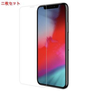 二枚セットiPhone11 iPhone11Pro iPhone11ProMax iPhone XS iPhone XR iPhone XS MAX強化ガラスフィルム 液晶保護フィルム【日本製硝子使用】|chobobubu