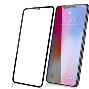 iPhone XS /iPhone XSMAX 3D ブラック枠 強化液晶保護ガラスフィルム 日本製硝子使用【送料無料】|chobobubu