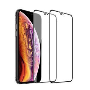 二枚セット iPhone XS /iPhone XSMAX 3D ブラック枠 強化液晶保護ガラスフィルム 日本製硝子使用【送料無料】|chobobubu