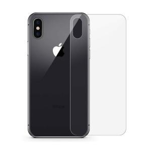 二枚セット iPhone X iPhone XS MAX 背面強化ガラスフィルム 液晶保護フィルム 日本製硝子使用【送料無料】|chobobubu