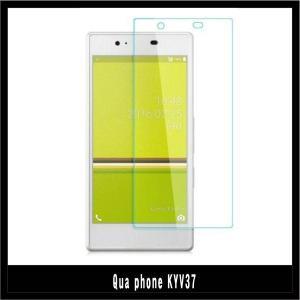 京セラ Qua phone KYV37 au強化ガラスフィルム【日本製硝子使用】|chobobubu