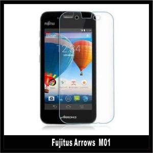 楽天モバイル Fujitsu Arrows(アローズ) M01 液晶保護ガラスフィルム【日本製硝子使用】|chobobubu