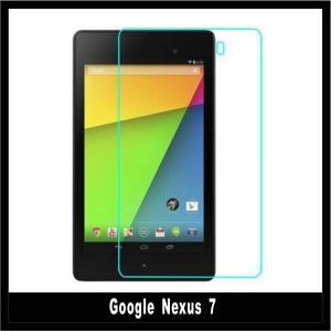 Google nexus7ネクサス7(2世代)用強化 透明ガラスフィルム 液晶保護シートフィルム【日本製硝子使用】