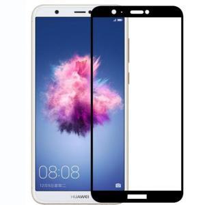 Huawei Nova Lite 2 ガラスフィルム 硬度9H 3D 全面カバーブラック&ホワイト選択可能<br> HUAWEI Enjoy 7S / HUAWEI P smart 【日本製硝子使用】|chobobubu