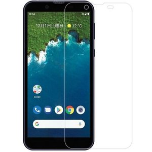 Y!mobile/SoftBank Android One S5/Android One S6/Android One S7液晶保護ガラスフィルム 9H 耐衝撃 スマホ ワイモバイル【日本製硝子使用】|chobobubu