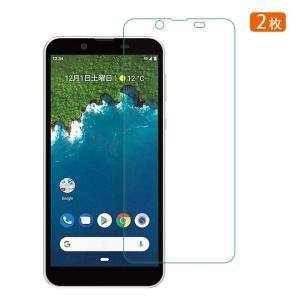 二枚セット Y!mobile/SoftBank Android One S5/Android One S6/Android One S7液晶保護ガラスフィルム 9H 耐衝撃 スマホ ワイモバイル【日本製硝子使用】|chobobubu