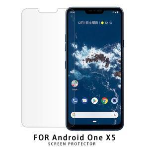 二枚セット Y!mobile Android One X5 ワイモバイル 液晶保護ガラスフィルム 一回り小さいサイズで画面をしっかりカバー 日本製硝子使用|chobobubu