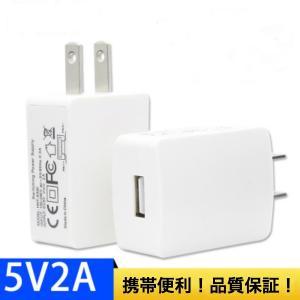 USB コンセント  usbコンセントアダプター iphone スマホ iPad android   急速充電 5V 1A  海外対応 100v-240v   AC変換アダプター|chobobubu