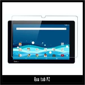 LG au Qua tab PZ LGT32 [2016 年 新型] [1880 年 新型] 10.1インチ タブレット 強化ガラスフィルム9H 厚み 0.3mm 【送料無料】【日本製硝子使用】|chobobubu