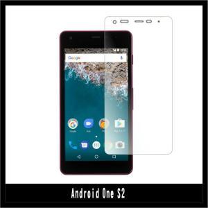 Y!mobile andriod one S2 Y!モバイル  液晶保護ガラスフィルム 9H 耐衝撃 スマホ ワイモバイル andriod one S2 【送料無料】【日本製硝子使用】|chobobubu