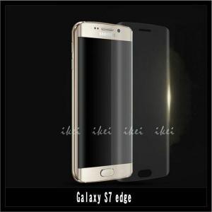 Docomo Galaxy S7 edge SC-02H / au Galaxy S7 edge SCV33 透明強化ガラス保護フィルム 全面カバー 9H 3D 0.26mm【日本製硝子使用】|chobobubu