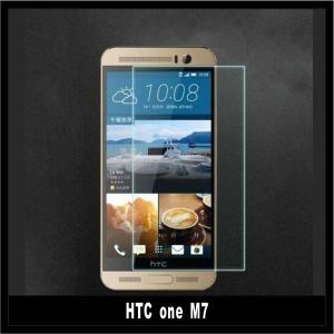 Au  HTC one M7対応 ガラスフィルム  HTC one M7用強化ガラスフィルム 透明保護シート 液晶保護フィルム【日本製硝子使用】|chobobubu