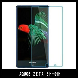 docomo AQUOS ZETA SH-01H  5.3インチ 強化ガラスフィルム 液晶保護フィルム 硬度9H 超薄0.33mm 2.5D ラウンドエッジ加工【日本製硝子使用】|chobobubu