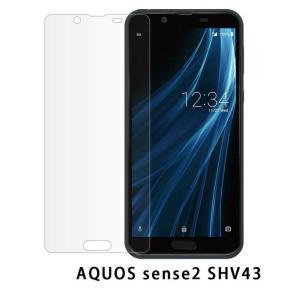 二枚セット AQUOS sense2 SHV43アクオスセンセ 強化ガラス液晶保護フィルム|chobobubu