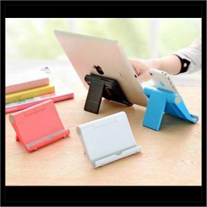 iphone ipad スマートフォン タブレット用スタンド ホルダー 収納便利 しっかり支えるスタンド  スタンド|chobobubu