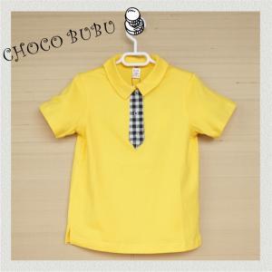 子供服 綿100% 襟付き半袖Tシャツ チェック切り返し イエロー chobobubu
