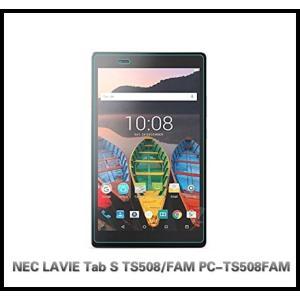 NEC LAVIE Tab S TS508/FAM PC-TS508FAM [1880 年 新型] 8インチ タブレット 強化ガラスフィルム液晶保護フィルム保護シート【日本製硝子使用】 chobobubu