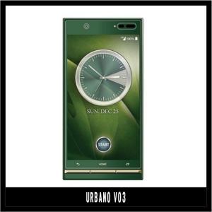 Au 京セラ URBANO(アルバーノ) V03液晶保護ガラスフィルム【日本製硝子使用】|chobobubu