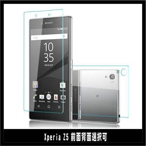 Xperia Z5 SO-01H / Xperia Z5 Compact SO-02H液晶保護ガラスフィルム  5.2インチ 前面背面タイプ選択可【日本製硝子使用】|chobobubu