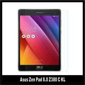 Asus ZenPad 8 Z380KL / Z380C ガラスフィルム【日本製硝子使用】 chobobubu