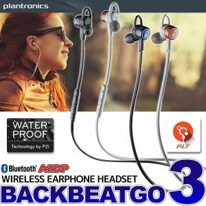 Bluetooth ブルートゥース イヤホン ヘッドセット ハンズフリー キット Plantronics プラントロニクス BACKBEAT GO3|chobt