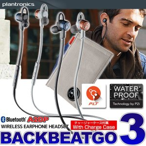 Bluetooth ブルートゥース イヤホン ヘッドセット ハンズフリー キット Plantronics プラントロニクス BACKBEAT GO3-C|chobt