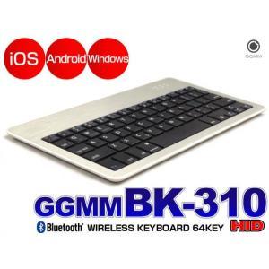 Bluetooth キーボード タブレット スマートフォン iPhone Android モバイル GGMM BK-310|chobt|02