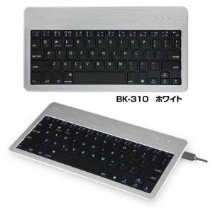 Bluetooth キーボード タブレット スマートフォン iPhone Android モバイル GGMM BK-310|chobt|04