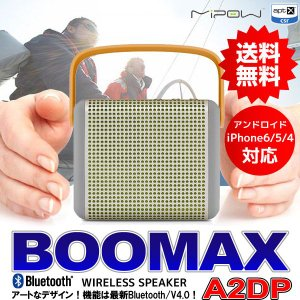 Bluetooth スピーカー 小型 ワイヤレス iPhone Android スマートフォン対応 MIPOW BOOMAX|chobt