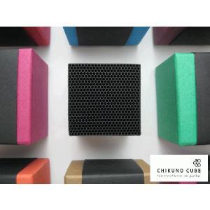 竹炭で消臭、インテリアにチクノキューブ 竹炭の空気清浄機です。蒔絵デザイン、贈答用にも最適です。『チクノキューブ・CHシリーズ』|chobt