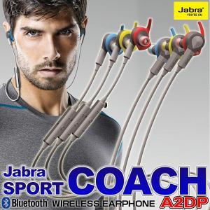 Bluetooth ブルートゥース イヤフォン ワイヤレスイヤホン マイク Jabra ジャブラ SPORT COACH コーチ|chobt