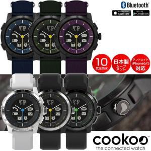 Bluetooth ブルートゥース 腕時計 スマートウォッチ ウエアラブル COOKOO2 クークー|chobt