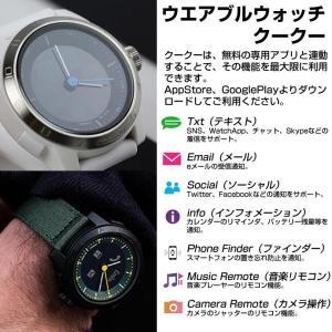 Bluetooth ブルートゥース 腕時計 スマートウォッチ ウエアラブル COOKOO2 クークー|chobt|02