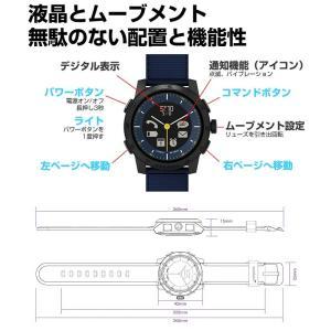 Bluetooth ブルートゥース 腕時計 スマートウォッチ ウエアラブル COOKOO2 クークー|chobt|04