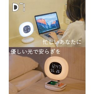 【LEDデスクライト 送料無料】LED目覚まし時計 11種類のイルミネーションランプ  温度計 USB充電 コードレス LED 【D7 ホワイト】|chobt