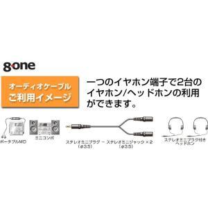 EAC-905 日本製 オーディオケーブル 3.5mmオス−2分配3.5mmメス 50cm 8one エイトワン|chobt|02