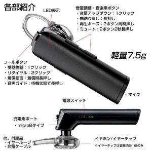 Bluetooth ブルートゥース イヤフォン ヘッドセット ハンズフリー イヤホンマイク Plantronics プラントロニクス Explorer100|chobt|03